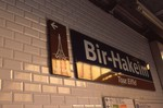 Bir-Hakim Metro station (with sign to Eiffel tower)